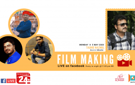Film Making : Episode -12 : Direction (Video)